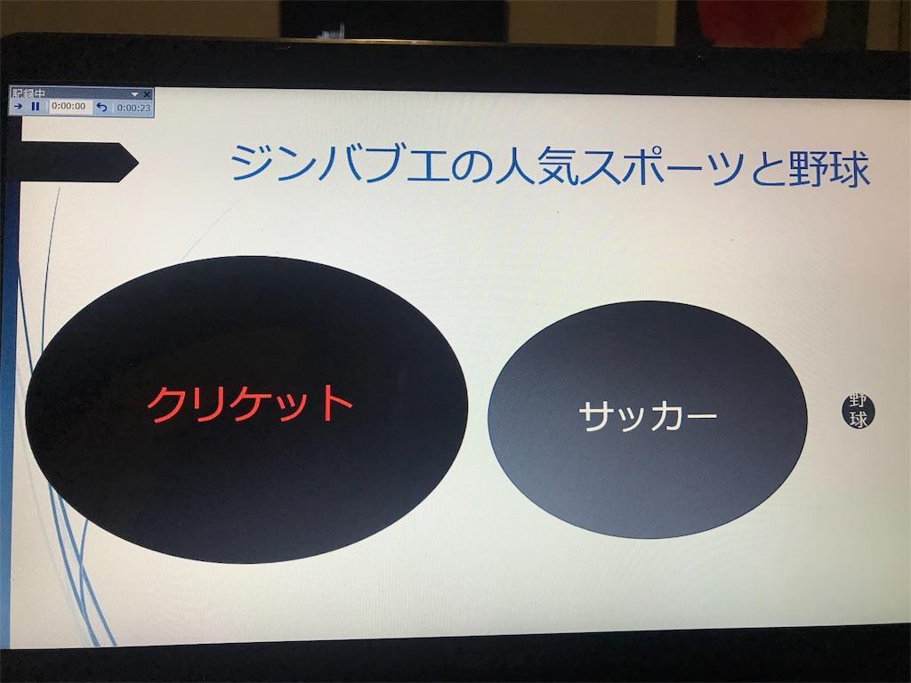f:id:naokitaniyama19930827:20180704031535j:image