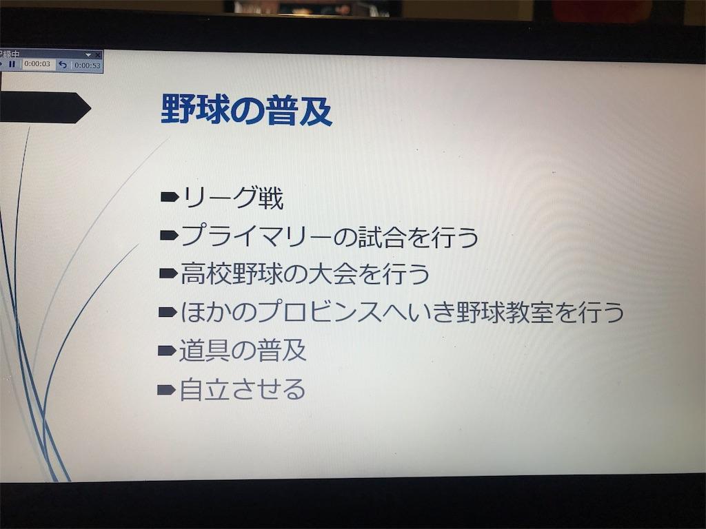 f:id:naokitaniyama19930827:20180704031541j:image