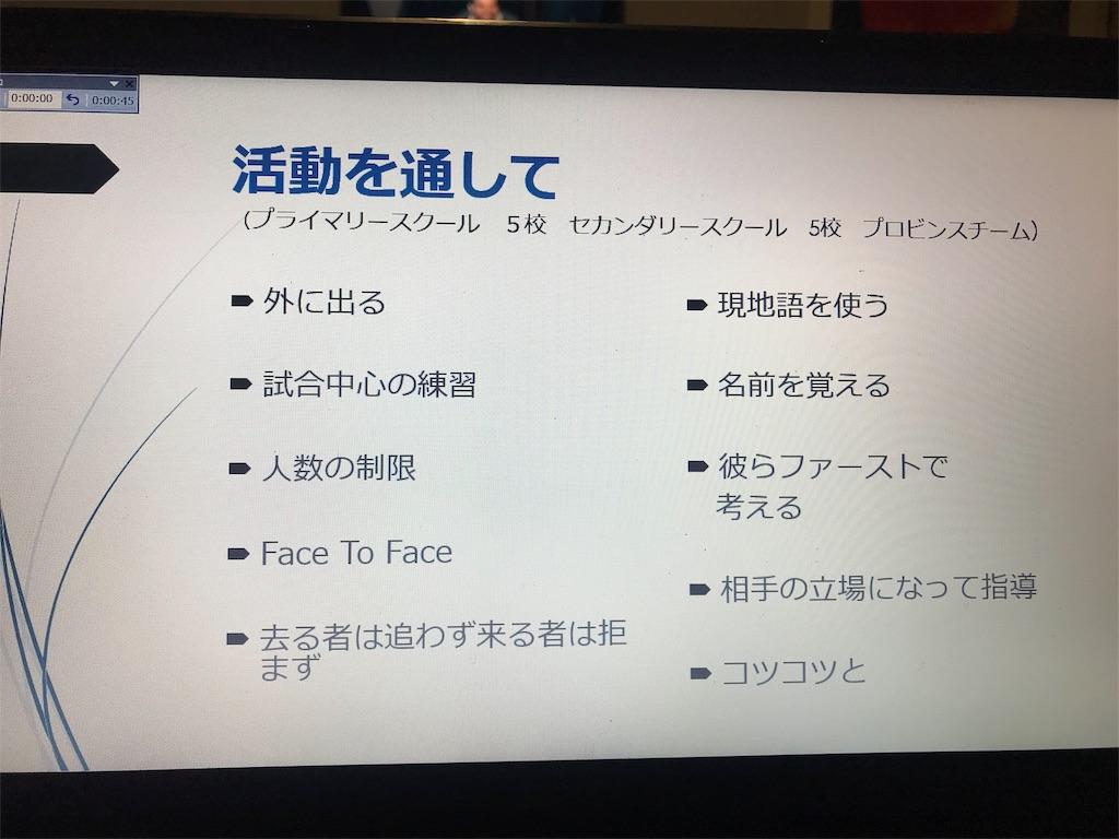 f:id:naokitaniyama19930827:20180704031602j:image