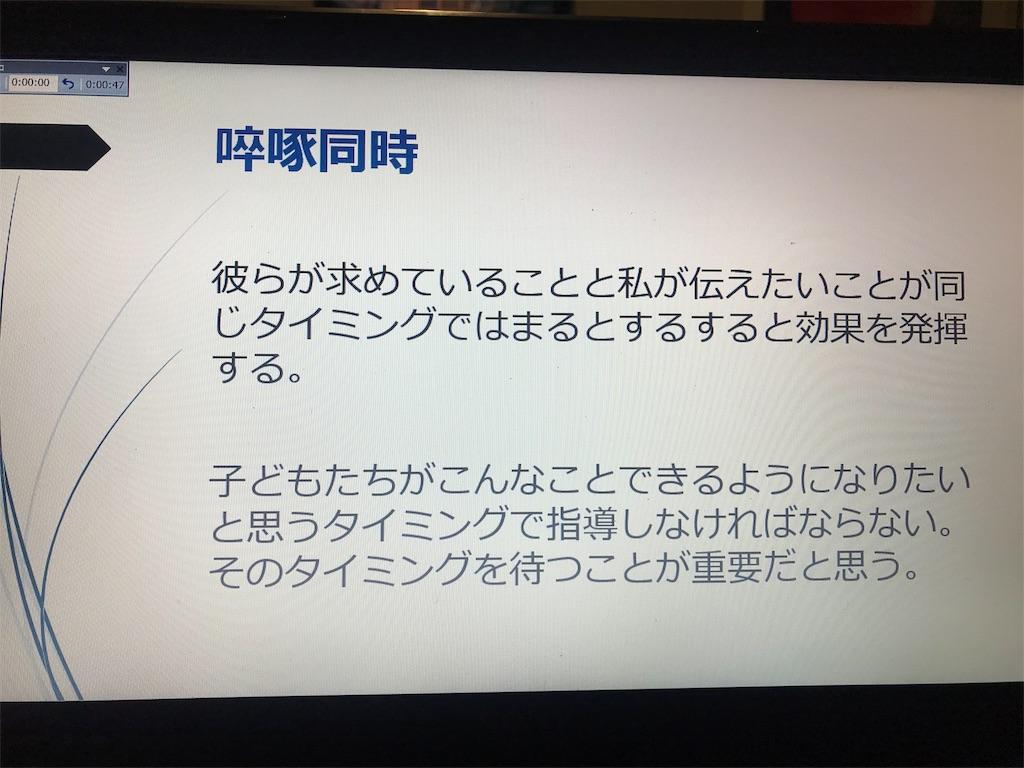 f:id:naokitaniyama19930827:20180704031612j:image