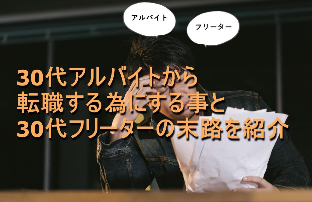 f:id:naokitatesawa:20190113190230j:plain