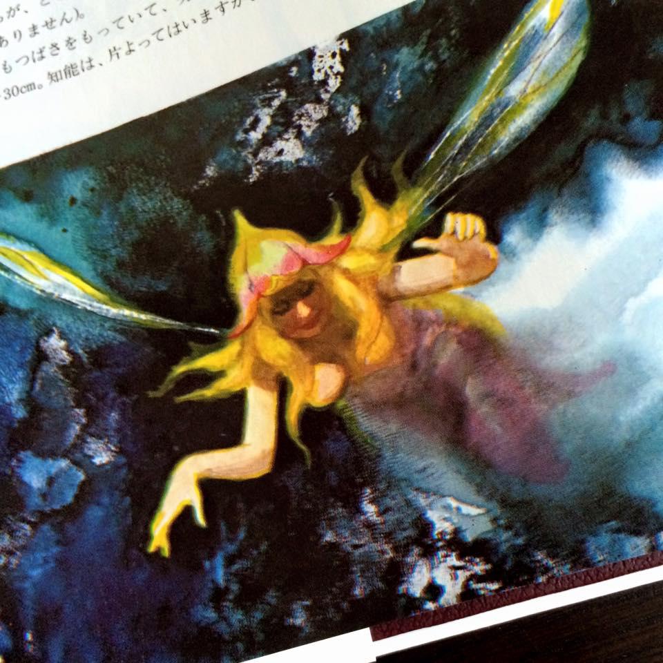 f:id:naoko-moriyama:20150910221137j:plain