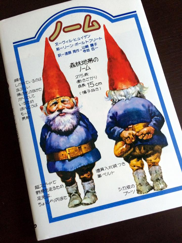 f:id:naoko-moriyama:20150910221559j:plain