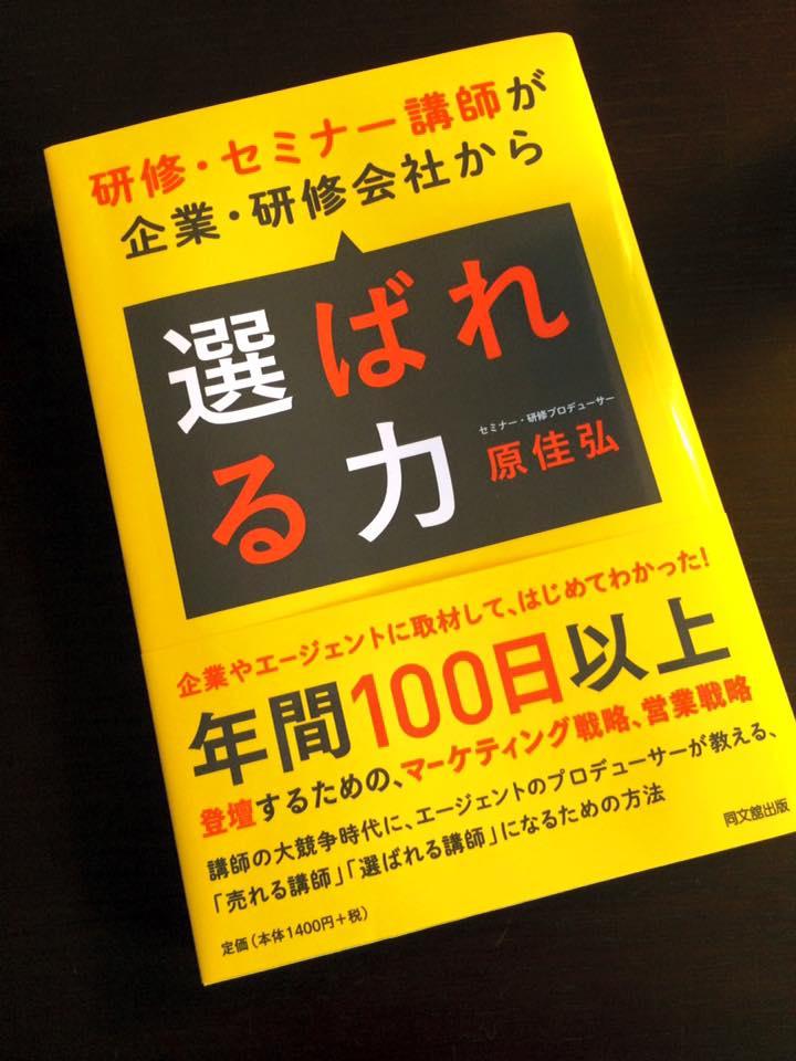 f:id:naoko-moriyama:20150924183442j:plain