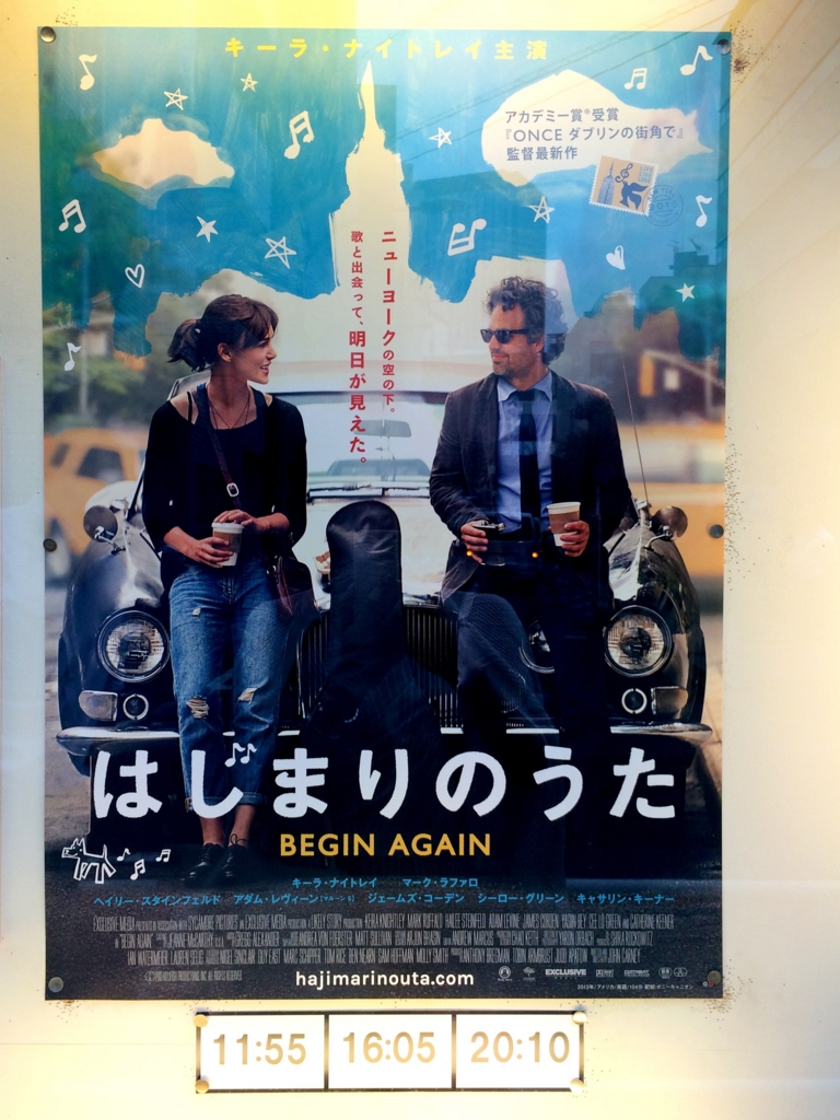 f:id:naoko-moriyama:20150924214656j:plain