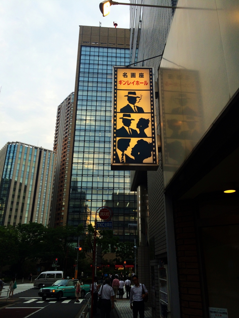 f:id:naoko-moriyama:20150924214704j:plain