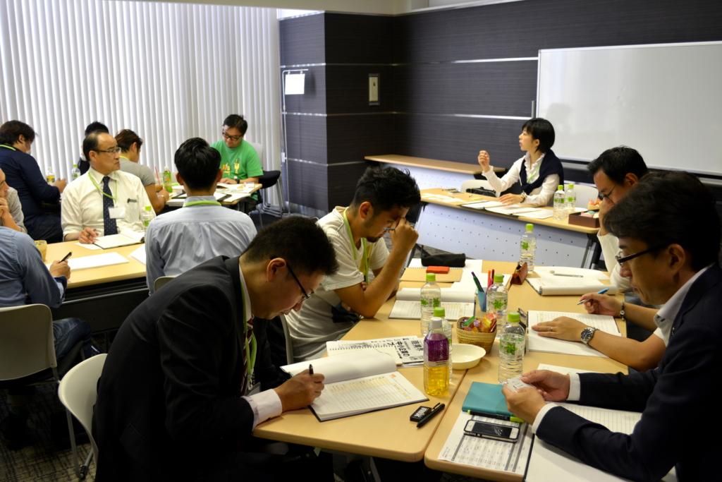 f:id:naoko-moriyama:20151005221358j:plain