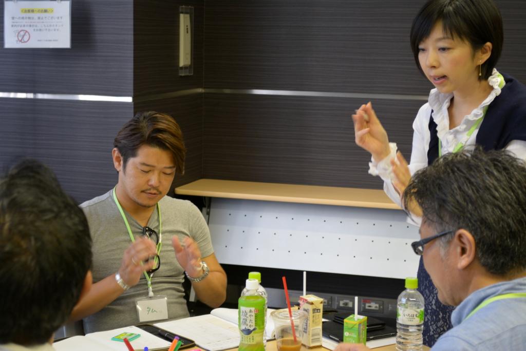 f:id:naoko-moriyama:20151005221648j:plain