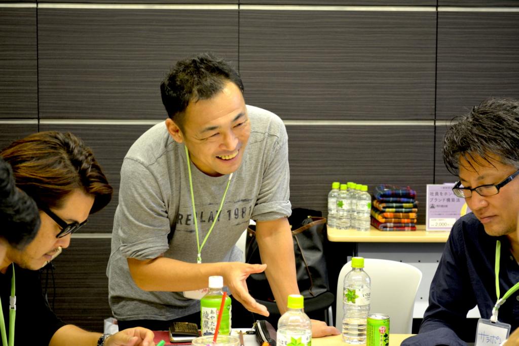 f:id:naoko-moriyama:20151005221903j:plain