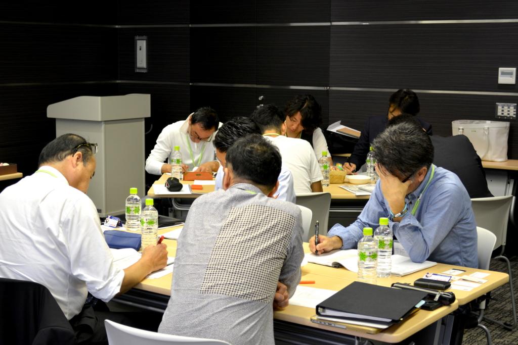 f:id:naoko-moriyama:20151005222213j:plain