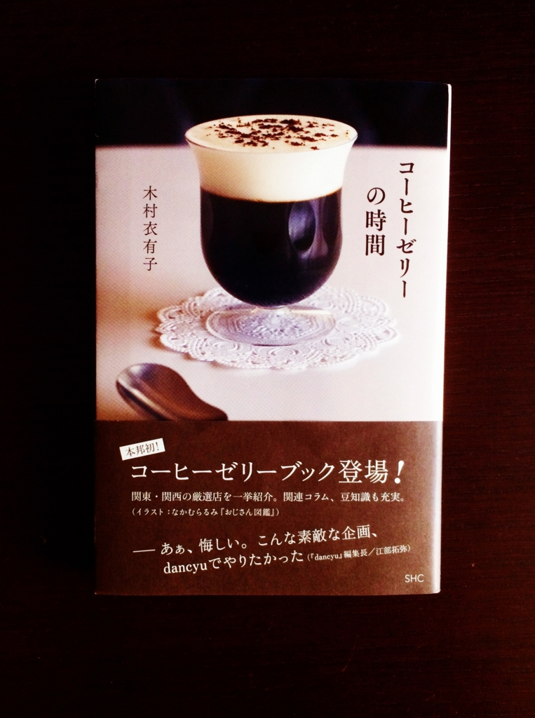 f:id:naoko-moriyama:20151006190332j:plain