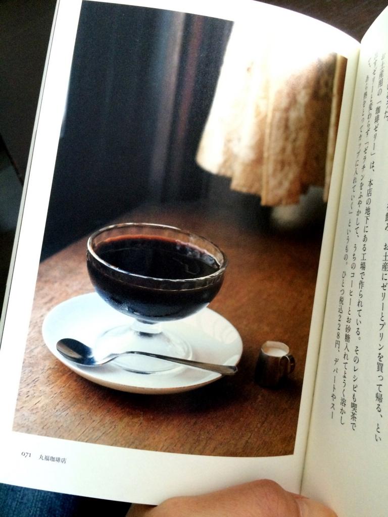 f:id:naoko-moriyama:20151006190353j:plain