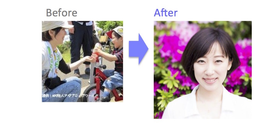 f:id:naoko-moriyama:20151008230058j:plain