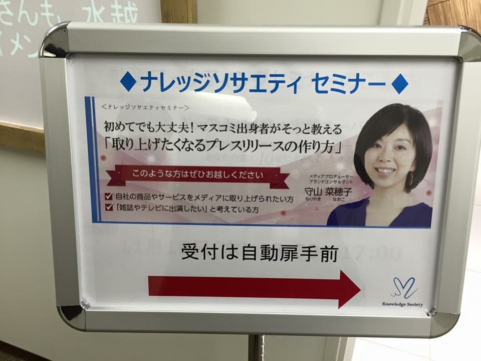 f:id:naoko-moriyama:20151120003926j:plain
