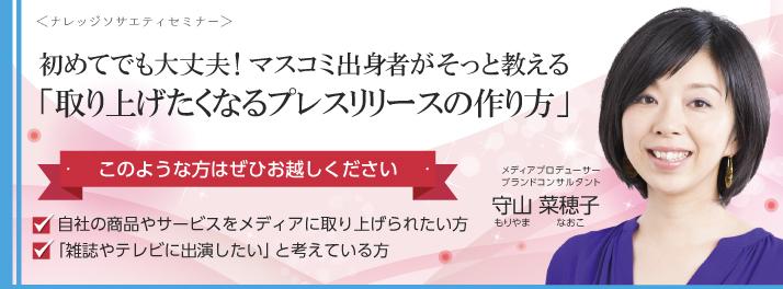 f:id:naoko-moriyama:20151120005538j:plain