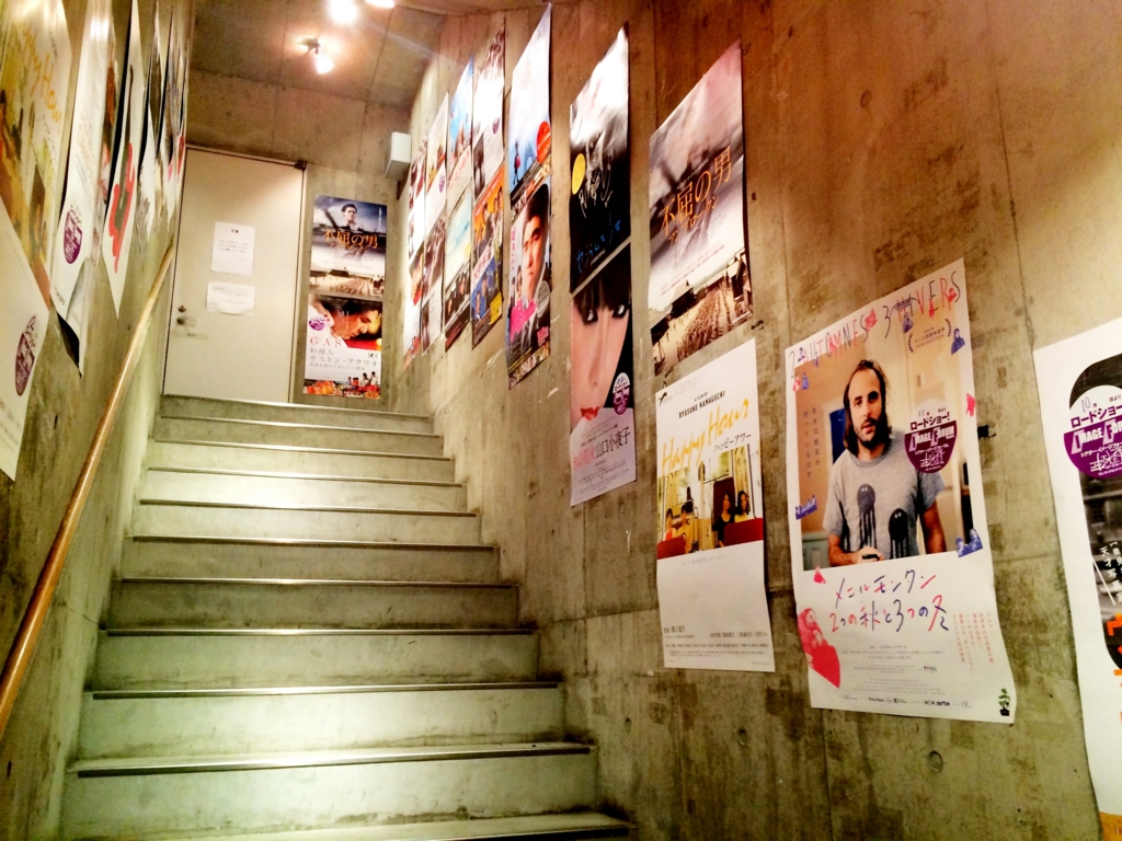 f:id:naoko-moriyama:20151126010426j:plain