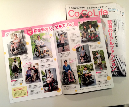 f:id:naoko-moriyama:20151129163003j:plain