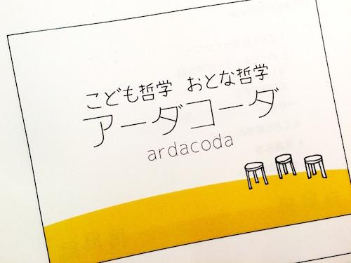 f:id:naoko-moriyama:20151130205417j:plain