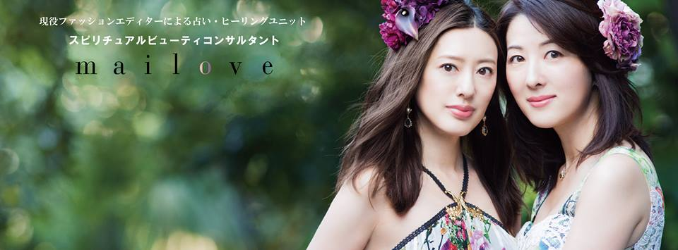 f:id:naoko-moriyama:20151212021331j:plain