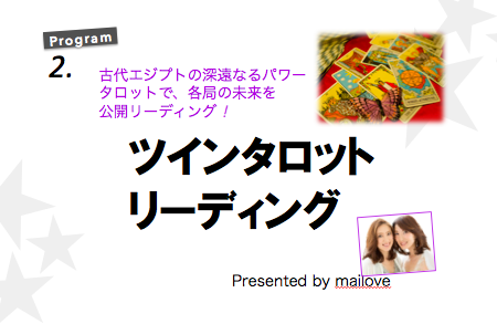 f:id:naoko-moriyama:20151212023150p:plain