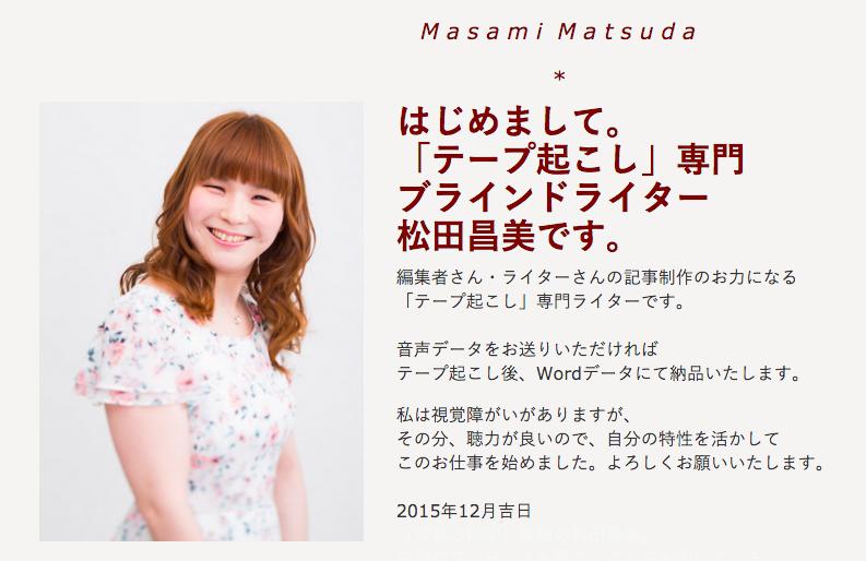 f:id:naoko-moriyama:20151215021958p:plain