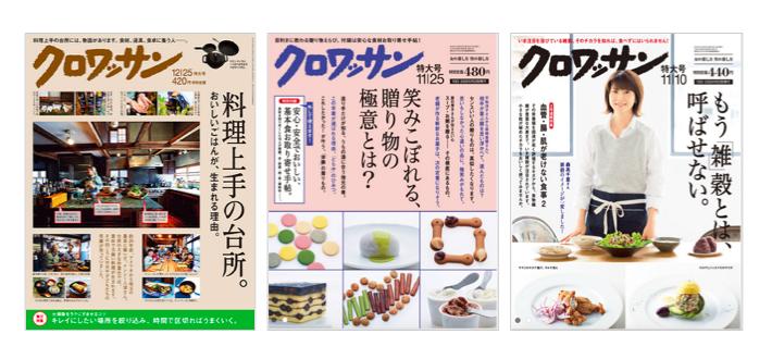 f:id:naoko-moriyama:20151215032356p:plain