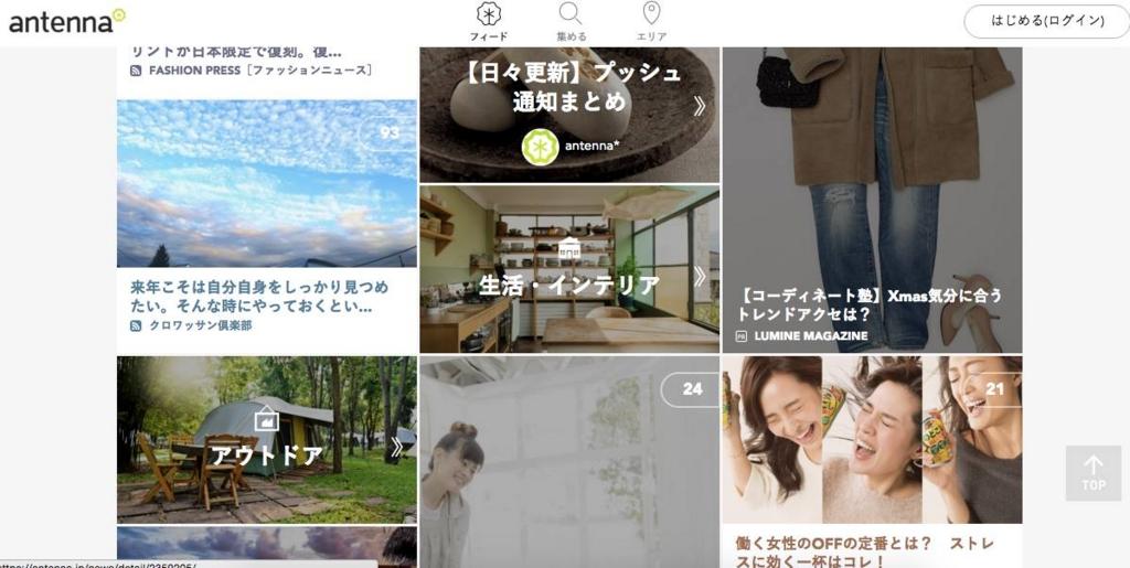 f:id:naoko-moriyama:20151216162505j:plain
