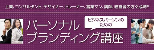 f:id:naoko-moriyama:20160125021214j:plain