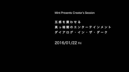 f:id:naoko-moriyama:20160125024225j:plain