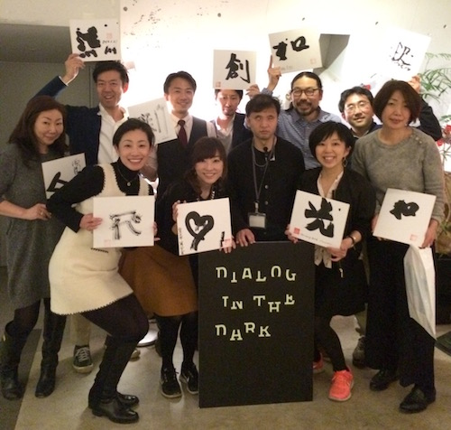f:id:naoko-moriyama:20160125030526j:plain