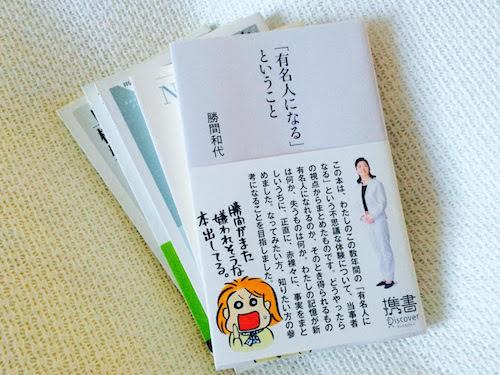 f:id:naoko-moriyama:20160211224229j:plain