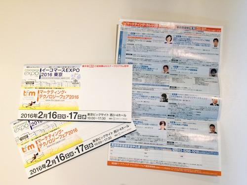 f:id:naoko-moriyama:20160219182406j:plain