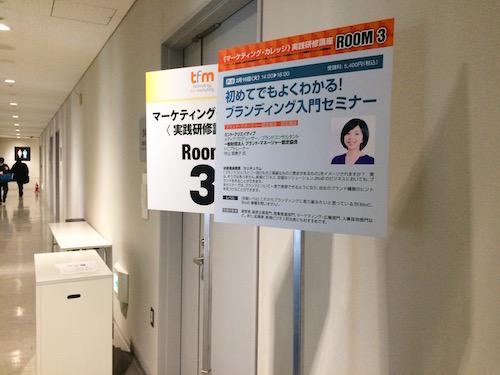 f:id:naoko-moriyama:20160219182434j:plain