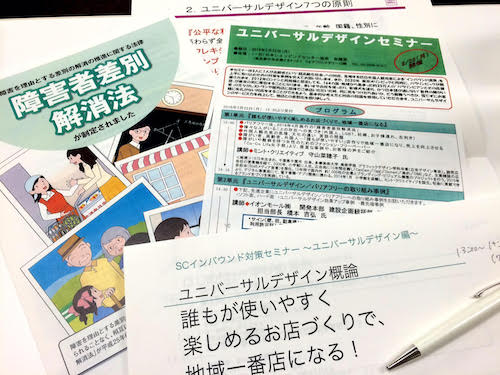 f:id:naoko-moriyama:20160224184835j:plain