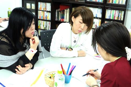f:id:naoko-moriyama:20160301000954j:plain