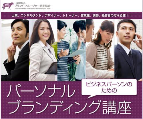 f:id:naoko-moriyama:20160301001152p:plain