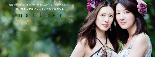 f:id:naoko-moriyama:20160320001634j:plain