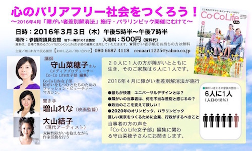 f:id:naoko-moriyama:20160401183124j:plain
