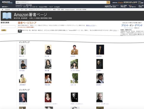 f:id:naoko-moriyama:20160413013017p:plain