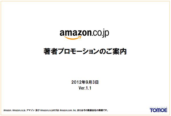 f:id:naoko-moriyama:20160413014220p:plain