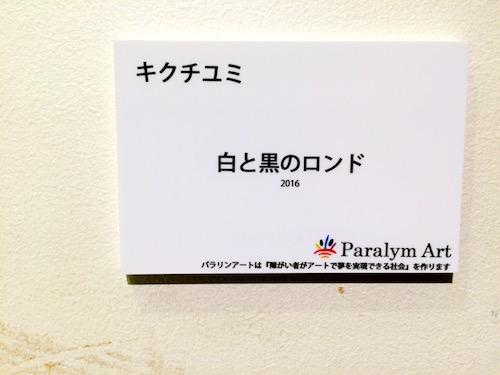 f:id:naoko-moriyama:20160413131531j:plain