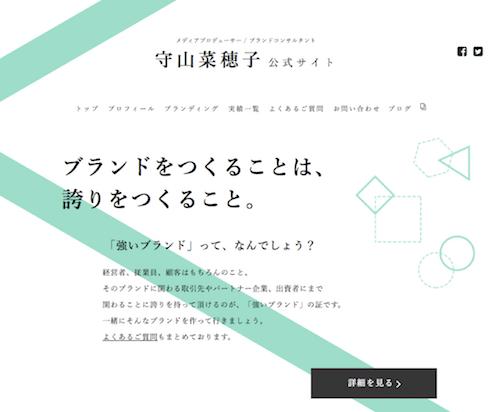 f:id:naoko-moriyama:20160415004351j:plain