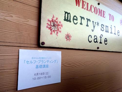 f:id:naoko-moriyama:20160622030016j:plain