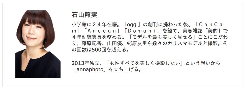 f:id:naoko-moriyama:20160715171845p:plain