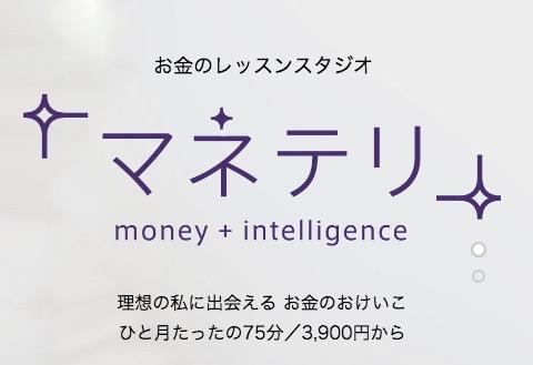 f:id:naoko-moriyama:20160715203857j:plain