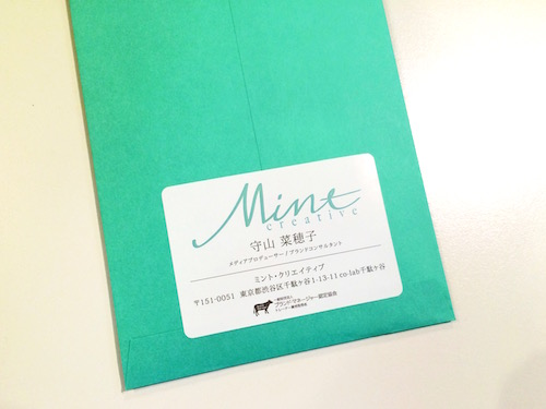 f:id:naoko-moriyama:20160718172035j:plain