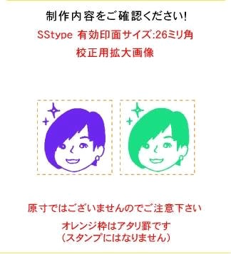 f:id:naoko-moriyama:20160719021718j:plain