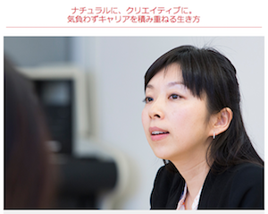 f:id:naoko-moriyama:20160804204847p:plain