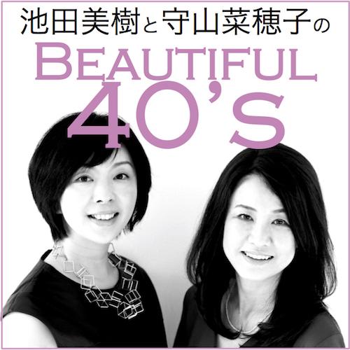 f:id:naoko-moriyama:20160823175814j:plain