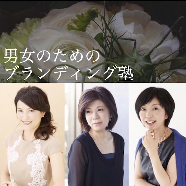 f:id:naoko-moriyama:20160904134154j:plain